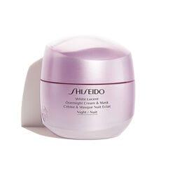 Overnight Cream & Mask - Shiseido, Day and Night Creams