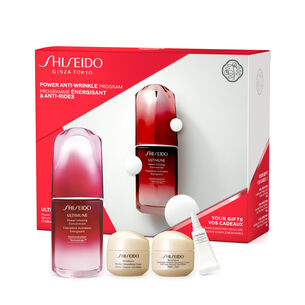 Power Lifting Program with Benefiance - SHISEIDO, New Arrivals