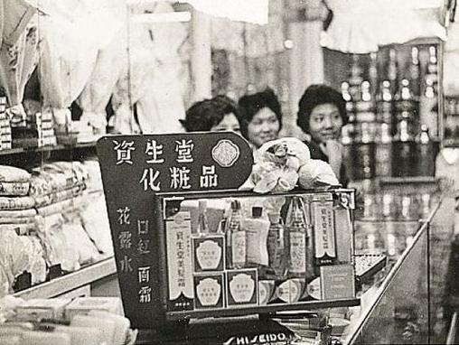 1957-history-image